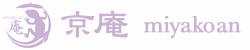 京庵 -miyako an-