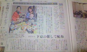 20111219-santa新聞